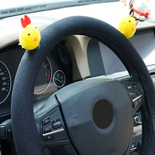 Furry Chicken Steering Wheel Cover Plush Bear cartoon steering wheel