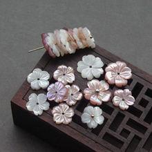 Цветные белые бусины в виде перламутровой раковины для женщин