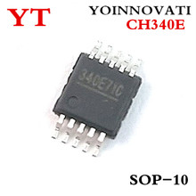 50 unids/lote CH340E CH340 MSOP10 mejor calidad IC