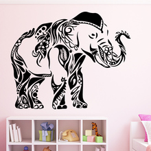 Free Shipping Religion Elephant Wall Sticker Bedroom Decoration Removeable Vinyl Living Room Background Wall Art Decal photo frame removeable decorative background wall sticker