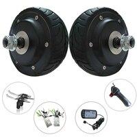 1,5 кг скейтборд двойной привода Conversion Kit 4 24/36 В 150 250 Вт 2000 об./мин. BLDC Gearless электрический скутер концентратор мотор колеса