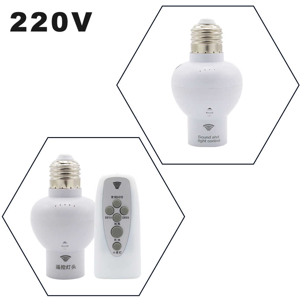 220V Dimmable E27 To E27 Wireless Remote Control Lamp Base Screw Bulb Cap Socket Switch E27 Sound And Light Control Lamp Holder