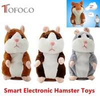Novelty Electronic Talking Hamster Plush Toys Best Educational Toy Christmas Gift Speaking Sound Stuffed Electric Pets