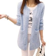 Осень-зима трикотаж вязаный кардиган длинный свитер женский женская длинным рукавом одежда