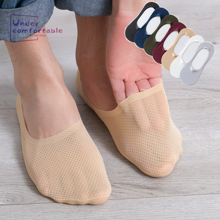 Newest Summer Cool Silk Man Ankle Sock Solid Ultra Thin Invisible Breathable Silicon Anti-Fall Heel Male Short Sock(China)