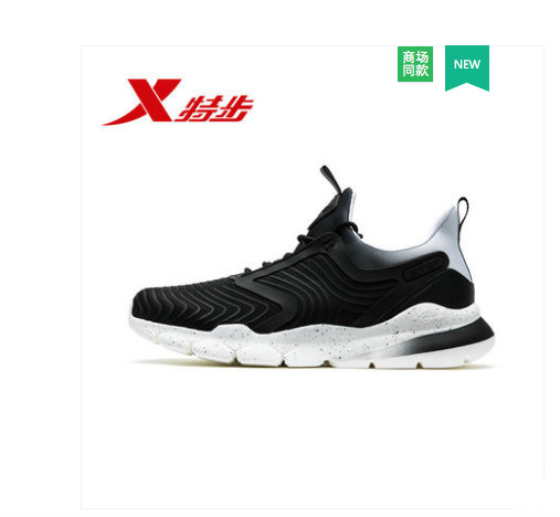 high top men running shoes shock absorption sports sneaker breathable light sneaker for outdoor walking jogging shoes цена 2017