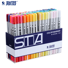 STA Art Markers Pen Set 24/36/48/60/80 Colors Dual Head Alcohol Based Ink Painting Drawing Marker Sketch Manga Pen for Drawing