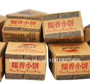 10pcs Puerh Tea Puer Cha Glutinous rice fragrant Pu er Tea 6gx10pcs Free Shipping