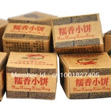 10pcs Puerh Tea Puer Cha Glutinous rice fragrant Pu er Tea 6gx10pcs Free Shipping