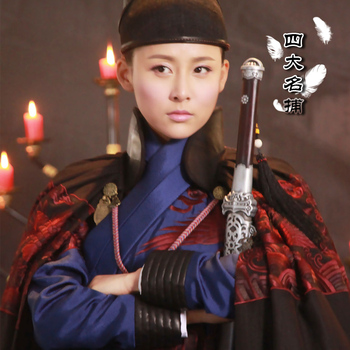 Unisexual Male Female Ancient Chinese Ming Dynasty Policemen Costume Hanfu for TV Play the Four Great Hunters Female Hanfu