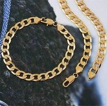 Женский мужской браслет с желтым золотом Модный комплект ювелирных