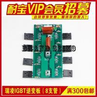 Inverter Welding Machine Accessories Igbt Single Zx7 400 Single Board Circuit Board Welding Inverter Inverter Welder