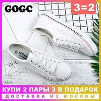 GOGC Brand Flat Shoes Women Breathable Autunm Summer Woman Slipony Soft Loafers Lady Casual Shoes Women's Vulcanize Shoes G919