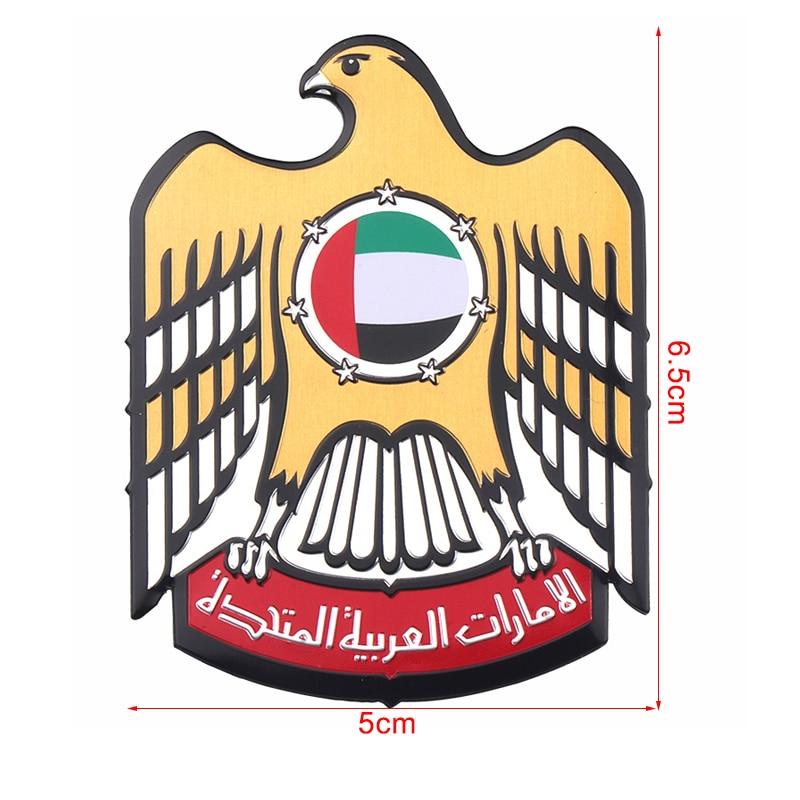 United Arab Emirates Flag Embroidered Iron On Patch UAE Dubai Abu Dhabi 291