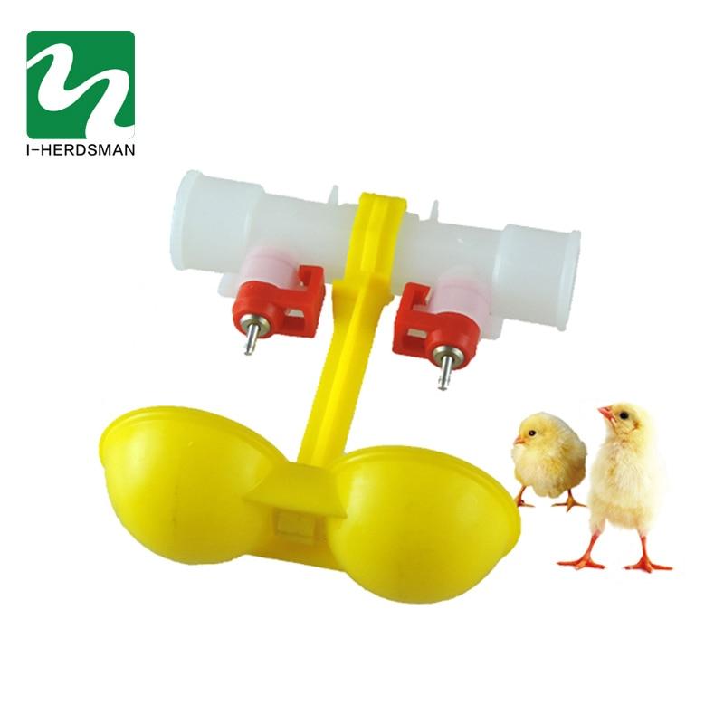 5 Stück Doppelnippel-Trinker Brunnen Huhn Nippel-Trinker Hühnerfänger-Feeder-Feeder für Hühner Vogelwachteln