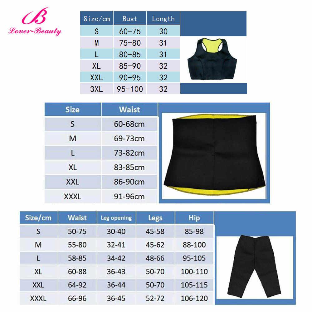 Женское неопреновое Корректирующее белье для тела, облегающие брюки на талии, пояс, пот, сауна, боди, корректирующее, жилет для похудения, термо, неопрен, талия, тренажер, Топ