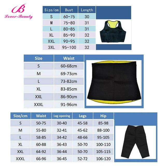 Women Neoprene Body Shaper Set Slim Waist Pants Belt Sweat Sauna Body Shaper Slimming Vest Thermo Neoprene Waist Trainer Top 5