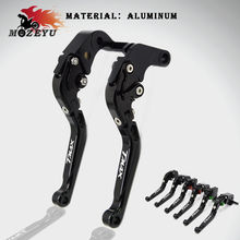 For YAMAHA T MAX 530 TMAX 2012-2017 500 2010 2011 Motorcycle CNC Accessories Folding Brake Clutch Levers