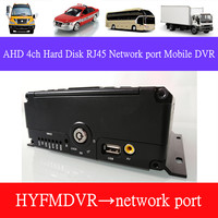 Bus source factory AHD 4CH Hard Disk RJ45 network port Mobile dvr support customization
