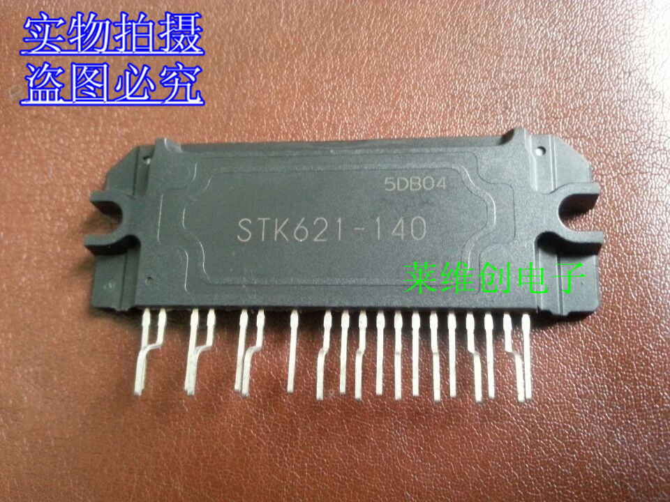 10PCS  new original STK621-140