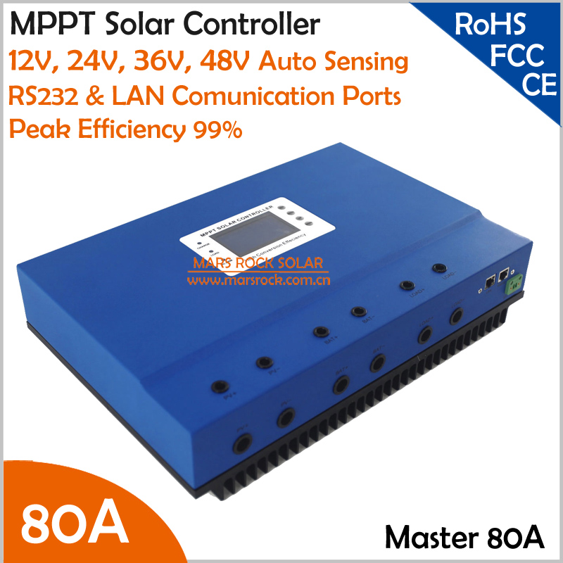 Blue 80A 12V 24V 36V 48V auto recognition MPPT Solar Charge Controller with big LCD screen and RS232 LAN communication ports 60a mppt solar charge controller with lcd 48v 24v 12v automatic recognition rs232 interface to communicate with computer smart1