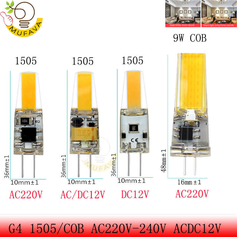 2019 New LED Lamp G4 G9 E14 AC / DC 12V 220V 3W 6W 9W COB LED G4 G9 Bulb Dimmable for Crystal Chandelier Lights