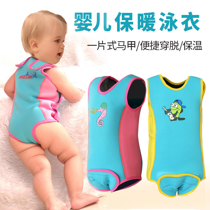 Baby Diving suit Dive&Sail 2mm thickening neoprene warm baby Wetsuit scratch proof swimming vest beach baby protective clothing