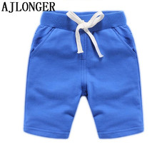 AJLONGER Kids Clothing 2018 New Candy Color Short Hot Summer Boys Leisure Pants Shorts