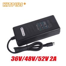 Ebike зарядное устройство 36V2A/48V2A/52V2A Электрический велосипед зарядное устройство E велосипед литиевая батарея Smart зарядное устройство с DC2.1 разъем