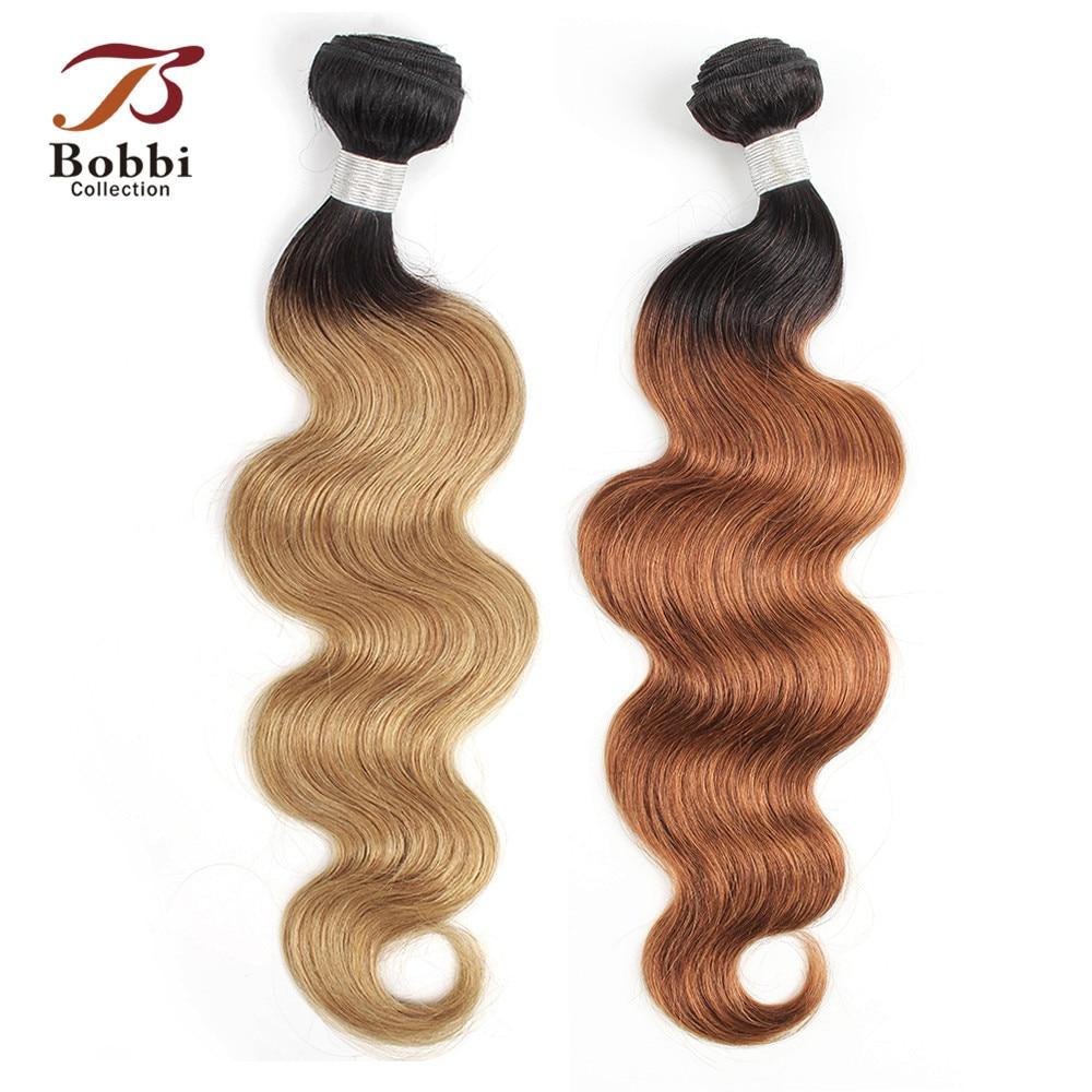 Bobbi Collection 1 Bundle Ombre Hair Weave Ombre Honey Blonde Brazilian Body Wave 1B 30 Auburn Non-Remy Human Hair Extension