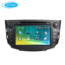 Wince 6.0 8 inch screen 2 DIN Car DVD player Radio stereo for lifan x60 suv 2011 with SWC BT USB dvd GPS analog TV free map ipod