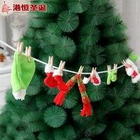 Christmas Tree Ornaments 200cm Non Woven Fabrics Christmas Hat Santa Suit Christmas Stocking String 80g XmasC014