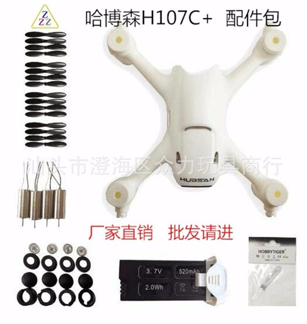 Детали набора основного корпуса пропеллера Защитная Рамка аккумулятора мотора света для hubsan X4 с h107c+ RC беспилотный Мультикоптер