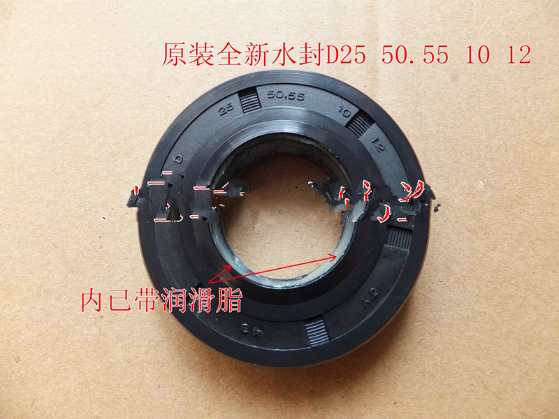 1PC Original factory water seal D25 50.55 10/12 oil seal for Samsung Brand roller washing machine