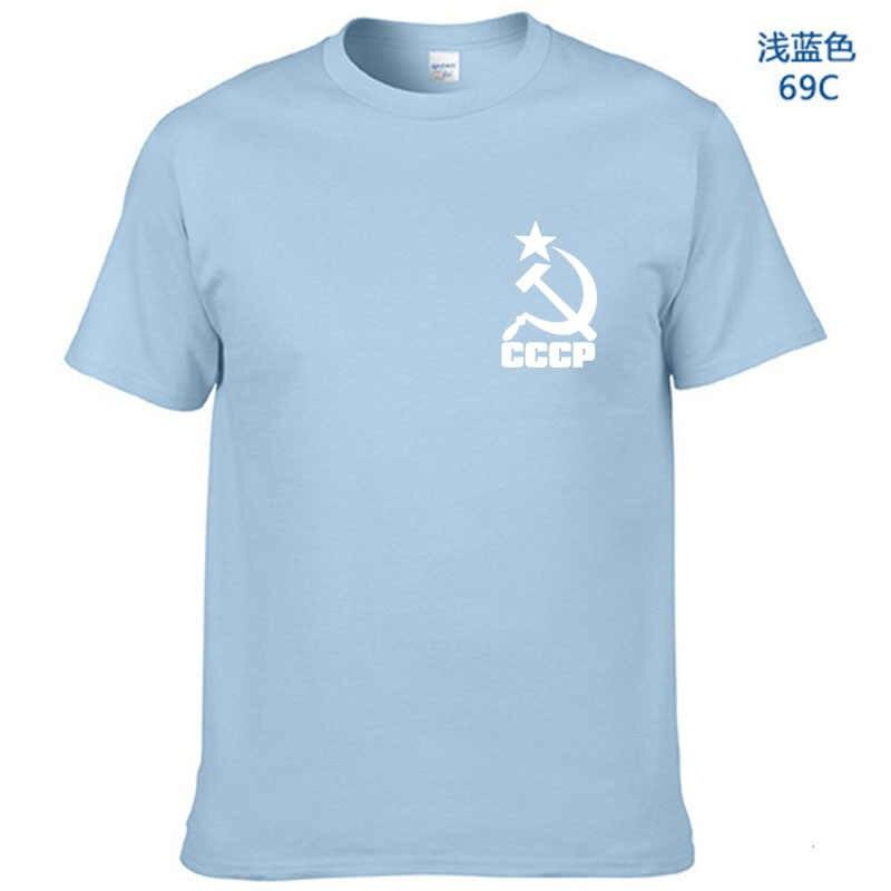 2018 新 CCCP Tシャツ男性ソ連ソ連 KGB 男 Tシャツ半袖モスクワロシア Tシャツコットン O ネックトップス服