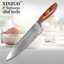 High quality 8″ chef knife 73 layers Japanese VG10 Damascus steel kitchen knife cooking tool Color wood handle free shipping