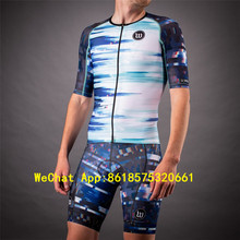 cycling jersey 2019 High quality wattieink custom clothing wear bike kits Quick Dry triathlon ropa ciclismo Jersey Short Sleeve