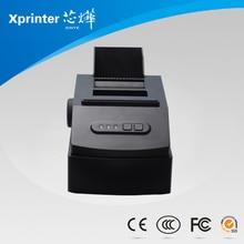 XP-T76Okay thermal printer pos58mm Parallel/Serial/USB interface thermal receipt printer mini/pop printer