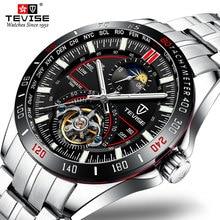 zegarek męski mechaniczne moda