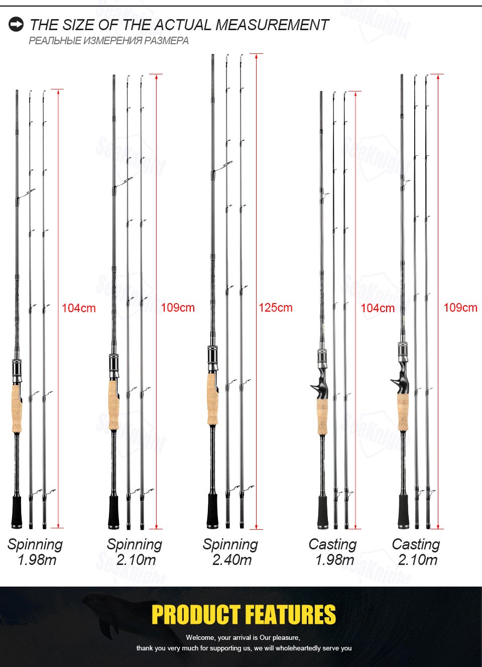 SeaKnight Falcon 1.98M 2.1M 2.4M Fishing Rod 2 Tips M&ML M&MH Power 2 Sections Carbon Rod Spinning Casting Rod Fishing Tackle 9