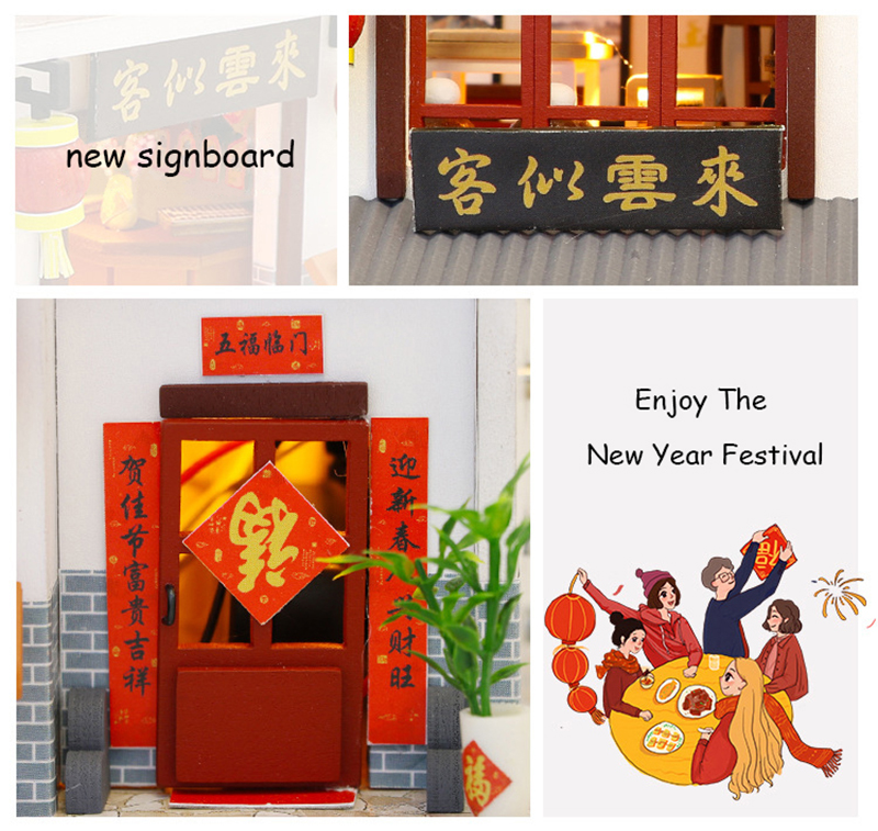 Doll House Chinese Style Hotel Miniature Dollhouse Assemble Kit Toys Wooden Retro Shop Furniture House Toys for Children New Year Christmas Gift (9)