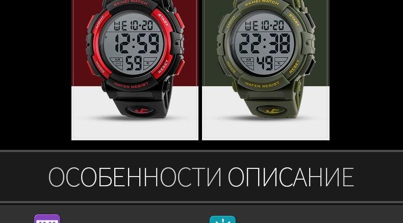 1258-Russian_05