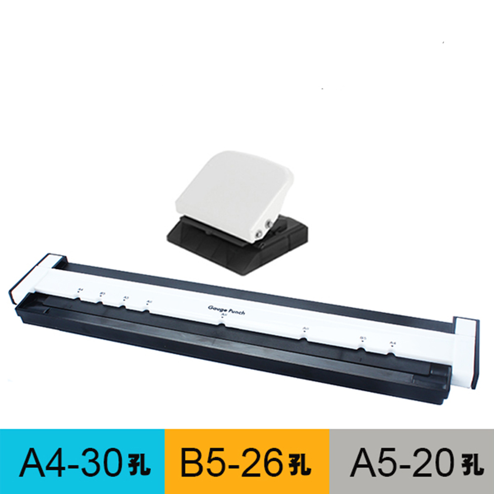 1pcs A4 (30 Holes) Keypunch B5 (26 Holes) A5 (20 Holes) Paper Punch Hole Punch Handmade Loose-leaf Paper