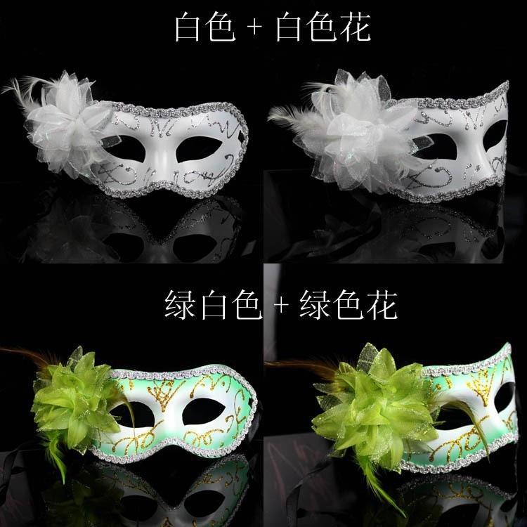 Wholesale Cheap Masquerade Ball Masks Mardi Gras Mask