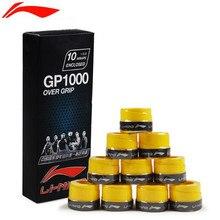 Тонкие липкие обмотки Li-Ning GP 1000 для бадминтона. Сопоставимые по качеству и характеристикам с обмотками для тенниса YY 102C