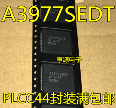 10pcs A3977 A3977SED A3977SEDT Microstepping DMOS Motor Driver IC