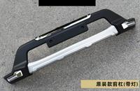 Передний бампер протектор Глава бампера Подоконник обрезать Abs Chrome автомобильные аксессуары для Mazda Cx 5 Cx5 2012 2013 2015 автомобиля стиль 2 шт.