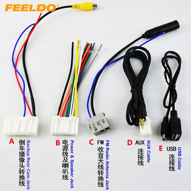 5pcs set suit car stereo cd player wiring harness adapter plug for rh aliexpress com nissan wiring harness nissan wiring harness clips