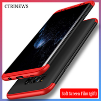 CTRINEWS S7 Edge Case 360 Degree Protection Full Case For Samsung Galaxy S8 S8 Plus PC