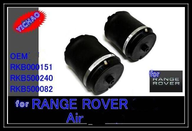 Air Spring / Air Suspension for RANGE ROVER MK III L322 LM Vogue REAR wiper blades for range rover l322 vogue hse 26